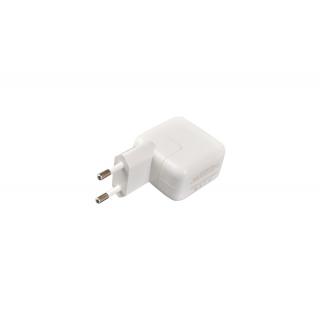 USB sieťový adaptér so skrytým GSM modulom pre odpočúvanie